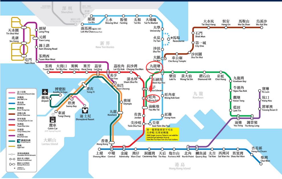 深圳机场到罗湖口岸有直达地铁吗?