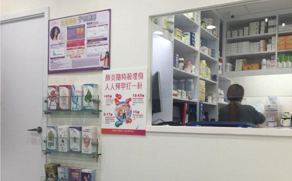 去香港打HPV12bet要做什么准备